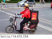 Купить «China, Beijing, Guang An Men Nei Da Jie, Guanganmen Outer Street, Asian, woman, employee, delivery, helmet, electric motor scooter, McDonald´s, restaurant, fast food, riding,.», фото № 14415154, снято 16 сентября 2013 г. (c) age Fotostock / Фотобанк Лори