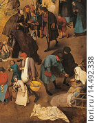 Купить «The Fight Between Carnival and Lent, by Pieter Bruegel the Elder, 1559, 16th Century, oil on wood, 118 x 164 cm. Austria, Wien, Kunsthistorisches Museum...», фото № 14492338, снято 22 марта 2019 г. (c) age Fotostock / Фотобанк Лори