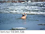 Купальщик в ледяной воде. Стоковое фото, фотограф Рута Применко / Фотобанк Лори