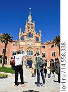 Купить «Hospital de Sant Pau 1902-1930. Designed by Lluís Domenech i Muntaner. Considered the most important Modernist whole of Europe. Declared World Heritage...», фото № 14558338, снято 23 апреля 2019 г. (c) age Fotostock / Фотобанк Лори