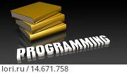 Купить «Programming Subject with a Pile of Education Books», фото № 14671758, снято 8 июля 2020 г. (c) PantherMedia / Фотобанк Лори