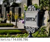 Купить «Vienna, central cemetery, Austria, Vienna, 11. district, Vienna - central graveyard», фото № 14698786, снято 22 апреля 2005 г. (c) age Fotostock / Фотобанк Лори