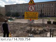 Купить «Комплексная реконструкция Триумфальной площади в центре города Москвы, Россия», эксклюзивное фото № 14709754, снято 4 июня 2015 г. (c) Николай Винокуров / Фотобанк Лори