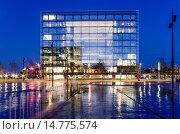 Купить «Headquarters of Nykredit Bank, Kalvebod Brygge, Copenhagen, Denmark, Europe», фото № 14775574, снято 22 июля 2019 г. (c) age Fotostock / Фотобанк Лори