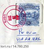 Купить «Почтовая марка США и штемпель на конверте», фото № 14780250, снято 24 сентября 2018 г. (c) Алёшина Оксана / Фотобанк Лори