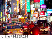 Купить «Heavy traffic in Ximending area, Taipei, Taiwan, East Asia.», фото № 14839294, снято 1 апреля 2014 г. (c) age Fotostock / Фотобанк Лори
