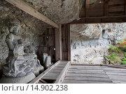 Купить «Buddha's disciples temple, Nakatsu, Oita, Kusuhu, Japan», фото № 14902238, снято 13 декабря 2018 г. (c) age Fotostock / Фотобанк Лори