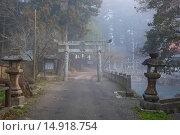 Купить «Beppu benten pond spring water, Yamaguchi, Sanyo, Japan», фото № 14918754, снято 20 сентября 2018 г. (c) age Fotostock / Фотобанк Лори