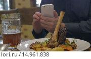 Купить «Man with phone making photo of a served dish», видеоролик № 14961838, снято 14 октября 2015 г. (c) Данил Руденко / Фотобанк Лори
