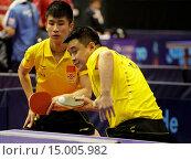 Купить «Tischtennis German Open 2014 vom 26.03. - 30.03.2014 in Magdeburg», фото № 15005982, снято 24 апреля 2019 г. (c) age Fotostock / Фотобанк Лори