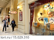 Купить «Старые афиши в кинотеатре ГУМа, Москва», фото № 15029310, снято 27 ноября 2015 г. (c) Валерия Попова / Фотобанк Лори