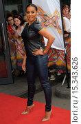 Купить «The X Factor London auditions held at the Emirates stadium - Arrivals Featuring: Melanie Brown,Mel B Where: London, United Kingdom When: 24 Jun 2014 Credit: WENN.com», фото № 15343626, снято 24 июня 2014 г. (c) age Fotostock / Фотобанк Лори