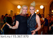 Raphaela Salentin, Sarah Knappik at Kauffeld & Jahn fashion show ... (2014 год). Редакционное фото, фотограф AEDT / WENN.com / age Fotostock / Фотобанк Лори