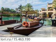 Купить «Дубай, ОАЭ. Вид Souk Madinat Jumeirah», фото № 15463190, снято 15 ноября 2012 г. (c) Олег Жуков / Фотобанк Лори