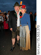 Купить «Celebrities attending the 'Almauftrieb' at Kaefer tent during Oktoberfest at Theresienwiese Featuring: Harold Faltermeyer,Birgit Wolff Where: Munich, Germany...», фото № 15503370, снято 21 сентября 2014 г. (c) age Fotostock / Фотобанк Лори