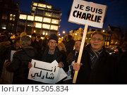 Купить «On 7 jan 2015, twenty thousand people demonstrated in Amsterdam against the killing of of the ten cartoonists of the french magazine Charlie Hebdo on 6 jan 2015.», фото № 15505834, снято 8 января 2015 г. (c) age Fotostock / Фотобанк Лори