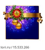 Купить «Новогодняя открытка с часами, еловыми ветками, золотистыми шарами и баннером для текста», эксклюзивная иллюстрация № 15533266 (c) Александр Павлов / Фотобанк Лори