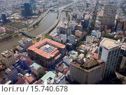 Купить «Aerial, architecture, Asian, Asia, outside, outside view, Chi, city, Financial, Ho, Ho Chi Minh, City, block of flats, high-rise building, Minh, moulder...», фото № 15740678, снято 10 декабря 2014 г. (c) age Fotostock / Фотобанк Лори