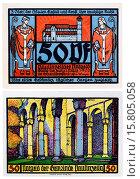 Купить «50 pfennig, notgeld banknote, Paulinzella, Thuringia, Germany, 1922.», фото № 15805058, снято 29 декабря 2013 г. (c) age Fotostock / Фотобанк Лори