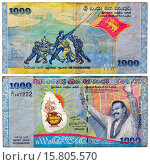 Купить «1000 rupees banknote, President Mahinda Rajapaksa, Sri Lanka, 2009.», фото № 15805570, снято 15 сентября 2013 г. (c) age Fotostock / Фотобанк Лори