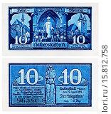 Купить «10 pfennig, notgeld banknote, Halberstadt, Saxony-Anhalt, Germany, 1921.», фото № 15812758, снято 29 декабря 2013 г. (c) age Fotostock / Фотобанк Лори