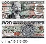 Купить «500 pesos banknote, president Francisco Ignacio Madero Gonzalez, Mexico, 1984.», фото № 15813050, снято 15 сентября 2013 г. (c) age Fotostock / Фотобанк Лори