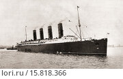 Купить «RMS Lusitania Cunard Line ocean liner, torpedoed and sunk by a German submarine in 1915, during World War One. From The Illustrated War News, published 1915.», фото № 15818366, снято 28 мая 2018 г. (c) age Fotostock / Фотобанк Лори