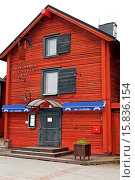 Die alten Speicherhäuser sind eine besondere Sehenswürdigkeit von Oulu in Finnland / The old garner of Oulu are a national landmark of Finland. Стоковое фото, фотограф Zoonar/P.Jobst / age Fotostock / Фотобанк Лори