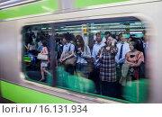 Купить «Rush hour at JR Shinjuku Railway station.Yamanote Line.Shinjuku, Tokyo, Japan.», фото № 16131934, снято 18 июня 2019 г. (c) age Fotostock / Фотобанк Лори