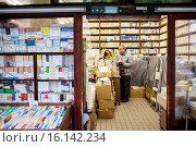 Купить «Street Kanda used books, Tokyo, Japan.», фото № 16142234, снято 18 июня 2019 г. (c) age Fotostock / Фотобанк Лори