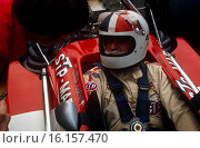 Monaco GP, Monte Carlo, 10th March 1970. Chris Amon, March-Cosworth 701. Стоковое фото, фотограф GP Library \ UIG / age Fotostock / Фотобанк Лори