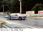 Jean-Louis Trintignant-Marianne Hoepfner-Alain Cudini-Derek Bell's BMW 530i at La Source hairpin, Spa-Francorchamps 24 Hours, Belgium, 26-27 July 1981. Стоковое фото, фотограф GP Library \ UIG / age Fotostock / Фотобанк Лори