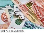 Банкноты рублей и кубики. Стоковое фото, фотограф Сергей Прокопенко / Фотобанк Лори