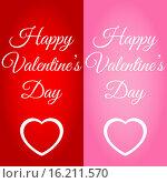 Купить «Открытка ко Дню святого Валентина», иллюстрация № 16211570 (c) Ирина Иглина / Фотобанк Лори