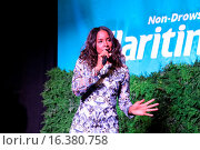 Купить «Claritin teams up with Grammy Award-winning superstar Kelly Rowland to kick off the spring season Featuring: Kelly Rowland Where: NYC, New York, United States When: 20 Mar 2015 Credit: PNP/WENN.com», фото № 16380758, снято 20 марта 2015 г. (c) age Fotostock / Фотобанк Лори