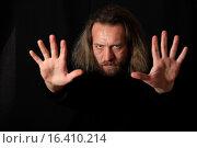 Купить «Магический портрет», эксклюзивное фото № 16410214, снято 15 декабря 2015 г. (c) Яна Королёва / Фотобанк Лори