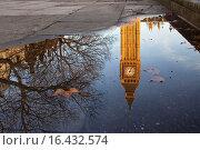 Купить «Big Ben reflected in water. London, England, UK», фото № 16432574, снято 18 февраля 2019 г. (c) easy Fotostock / Фотобанк Лори