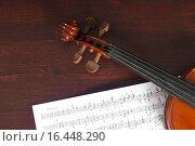 Купить «Музыкальные ноты и скрипка на столе», фото № 16448290, снято 13 апреля 2015 г. (c) Сергей Лабутин / Фотобанк Лори