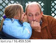 Купить «Geheimnisse», фото № 16459534, снято 14 мая 2004 г. (c) easy Fotostock / Фотобанк Лори