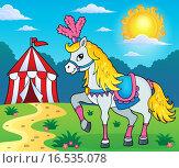 Купить «Circus horse theme image 3», иллюстрация № 16535078 (c) PantherMedia / Фотобанк Лори