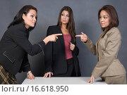 Купить «Angry business women», фото № 16618950, снято 25 июня 2019 г. (c) easy Fotostock / Фотобанк Лори