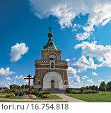 Купить «Мемориальный комплекс в деревне Лесная. Часовня.», фото № 16754818, снято 2 сентября 2013 г. (c) Виктор Пелих / Фотобанк Лори