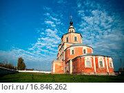 Купить «Monastery», фото № 16846262, снято 24 сентября 2007 г. (c) easy Fotostock / Фотобанк Лори