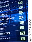 Купить «Airport departure board», фото № 17098542, снято 21 сентября 2019 г. (c) easy Fotostock / Фотобанк Лори
