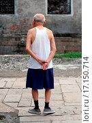 Купить «Chinese elderly man», фото № 17150714, снято 18 января 2019 г. (c) easy Fotostock / Фотобанк Лори