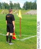 Купить «referee&corner», фото № 17153726, снято 3 апреля 2020 г. (c) easy Fotostock / Фотобанк Лори
