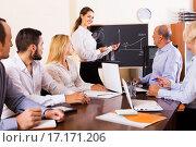 Купить «Business people during conference call», фото № 17171206, снято 18 февраля 2019 г. (c) Яков Филимонов / Фотобанк Лори