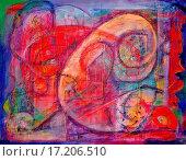Купить «Color of Love», фото № 17206510, снято 22 февраля 2019 г. (c) easy Fotostock / Фотобанк Лори