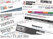 Купить «Заголовки популярных интернет-газет», иллюстрация № 17267950 (c) Сергеев Валерий / Фотобанк Лори
