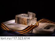 Пайка блокадного хлеба на доске с георгиевской ленточкой. Стоковое фото, фотограф Юлия Добычина/Iuliia Dobychina / Фотобанк Лори